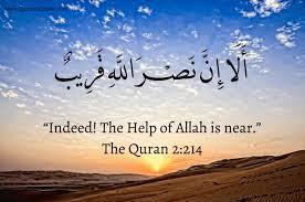 Help of Allah 2
