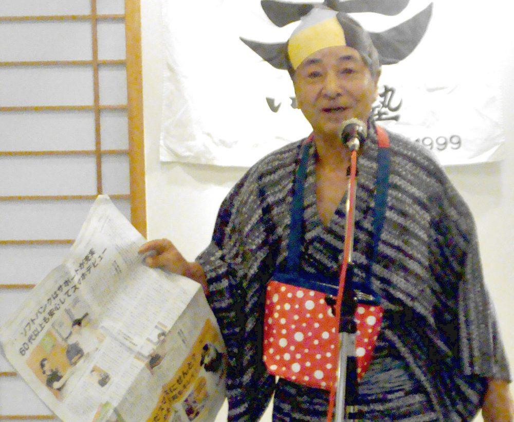 小粒さん西日本新聞取材