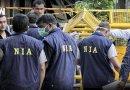 ممبرا' اورنگ آباد داعش معاملہ' ملزمین کے خلاف چار ج شیٹ داخل