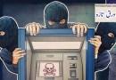 اورنگ آباد میں 25 لاکھ روپےسے بھرا اے ٹی ایم  چوری