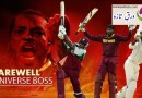 क्रिस गेल ने अंतर्राष्ट्रीय क्रिकेट से लिया संन्यास