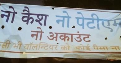 500 रुपए के लिए नहीं बल्कि 500 साल बचाने के लिए कर रहे हैं आन्दोलन- शाहिन बाग