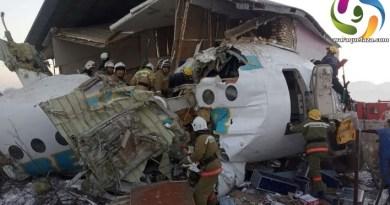 افغانستان میں جہاز حادثے میں کم سے کم 83 لوگوں کے مارے جانے کے خدشات