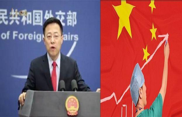 چینی وزیر خارجہ ژاولی جیان