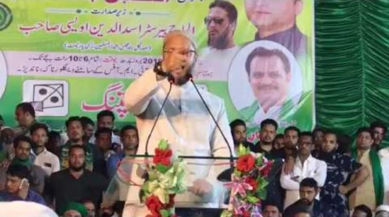 Musalmano Congress ki Gulami Chodo aur Majlis ka sath do