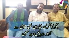 #Syed #Moin ki #Nanded ke #Muslim #Congressi leaders se #Appeal