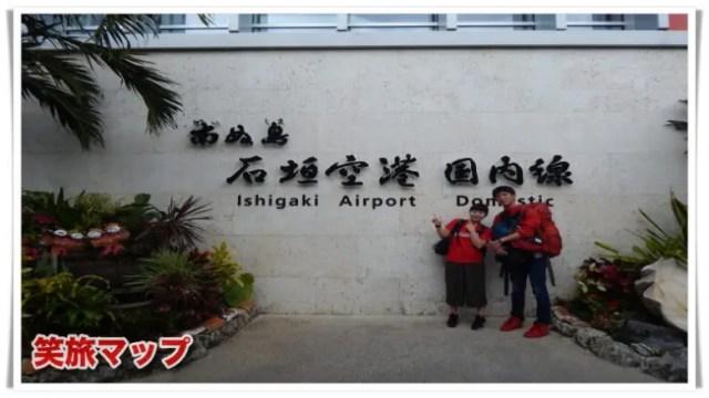 石垣島,レンタカー,おすすめ,観光,モデルコース