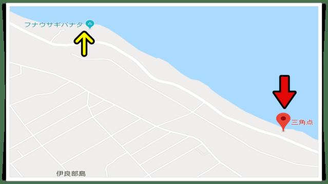 宮古島,地図,絶景,スポット,三角点