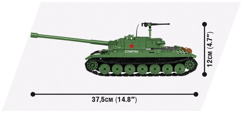 COBI IS7 World Of Tanks Set Length