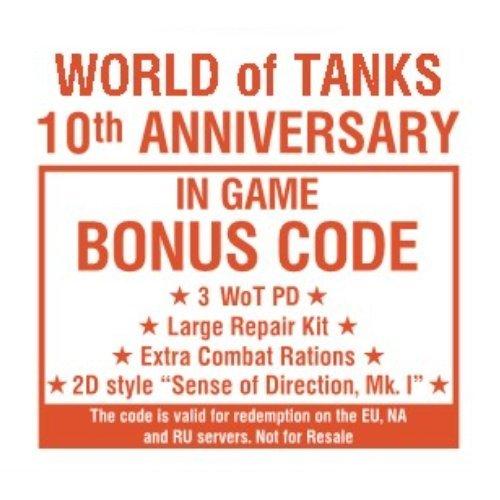 COBI IS-7 Granite WOT Set (3040) Bonus Code
