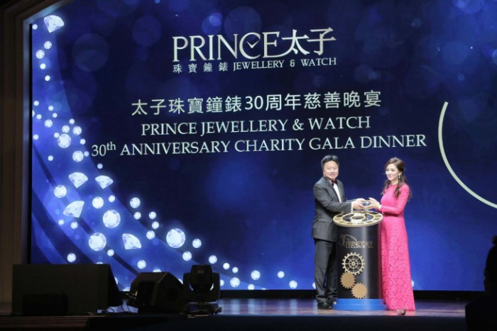 WTFSG_prince-jewellery-watch-30th-anniversary_Jimmy_Tang_Emily-Tang