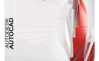 Autodesk AutoCAD 2019 Product Key