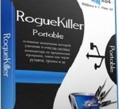 RogueKiller Serial Key