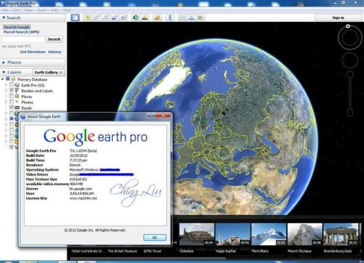 google earth pro key