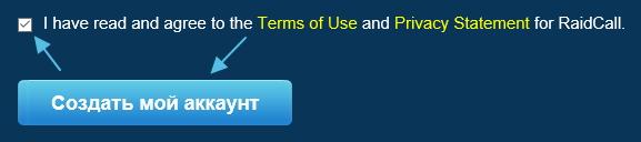 Setuju dengan Syarat Penggunaan dan buat akaun di RaidCall