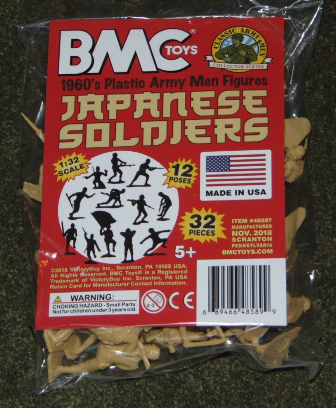 BMC Japanese1