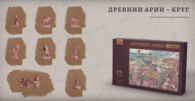 Ancient Arias Set1