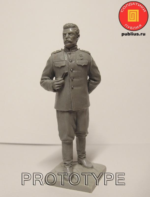 Publius Stalin