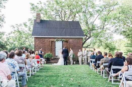 Backyard summer wedding ceremony