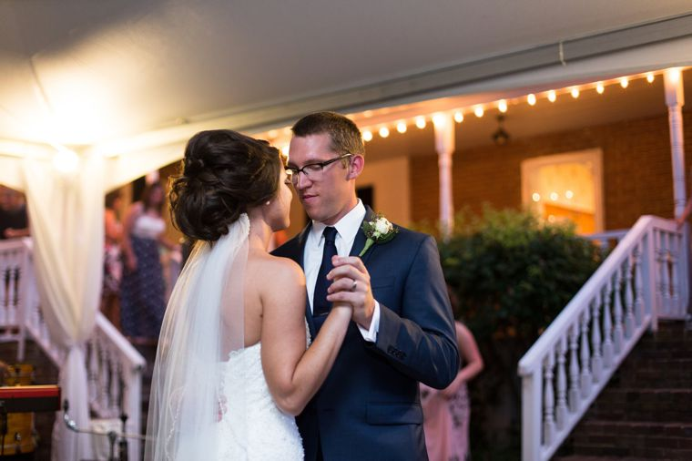 Bride & groom's first dance at classic southern summer wedding