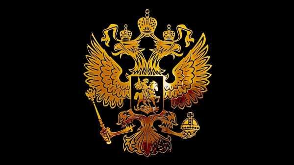 Фото герб россии в хорошем качестве – картинки и фото герб ...