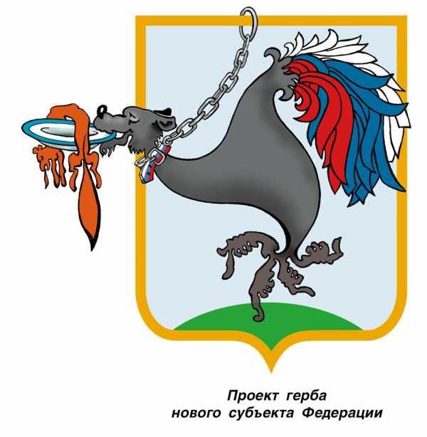 Герб рф герб субъекта рф – Гербы субъектов Российской ...