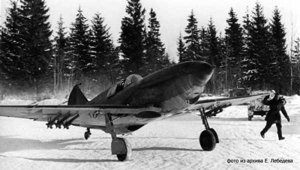 Лагг 3 самолет фото – описание, технические характеристики ...