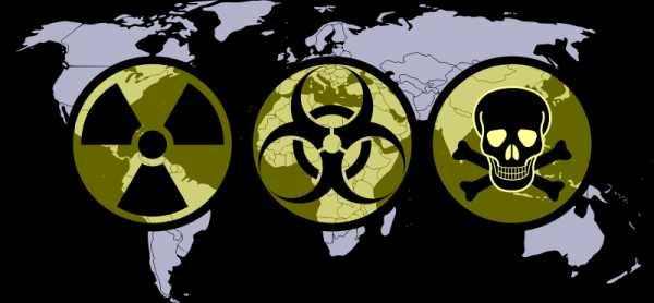 Оружие массового поражения биологическое – классификация ...