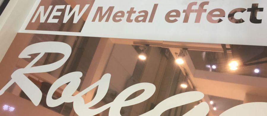 folie samoprzylepne metaliczne