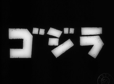 Grainy Japanese characters look sweet on a shirt. Not so much for mainstream American appeal.