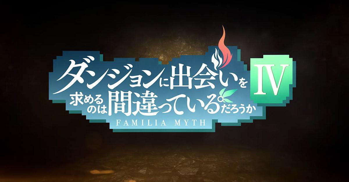 Dungeon ni Deai wo Motomeru no wa Machigatteiru Darou ka
