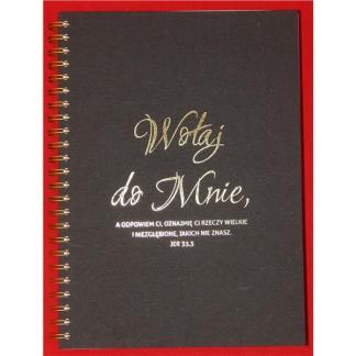 Mój dziennik - złocony - Wołaj do mnie