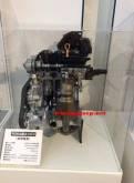 mesin r06a