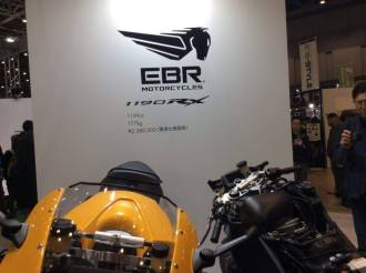 ebr tokyo motorcycle show 2016