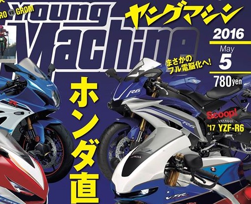 yzf-r6 new 2016