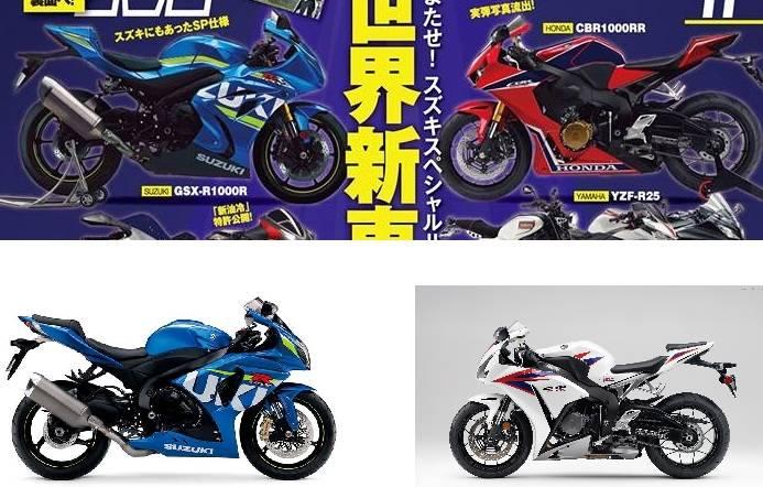 suzuki-gsx-r1000-2017-vs-cbr1000rr-2017