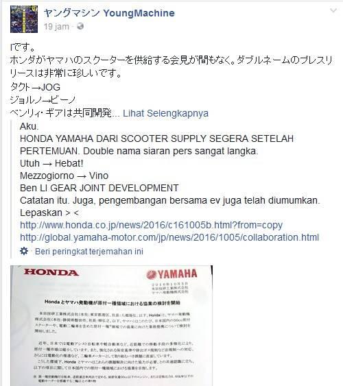 colaboration-honda-yamaha