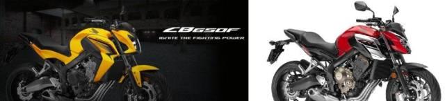 Honda CB650F current vs CB650F 2017