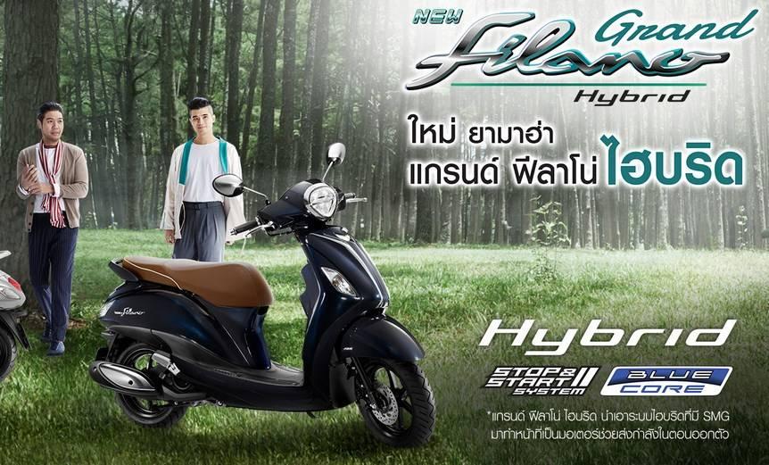 Harga Honda CB500X 2019 di Indonesia Rp. 158jutaan, Lihat