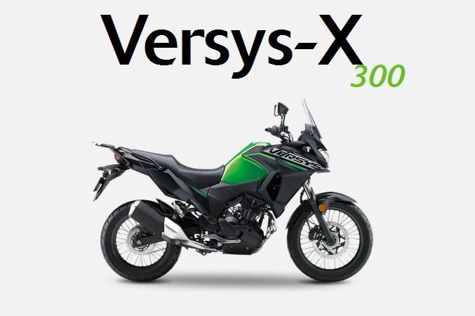 verys x new