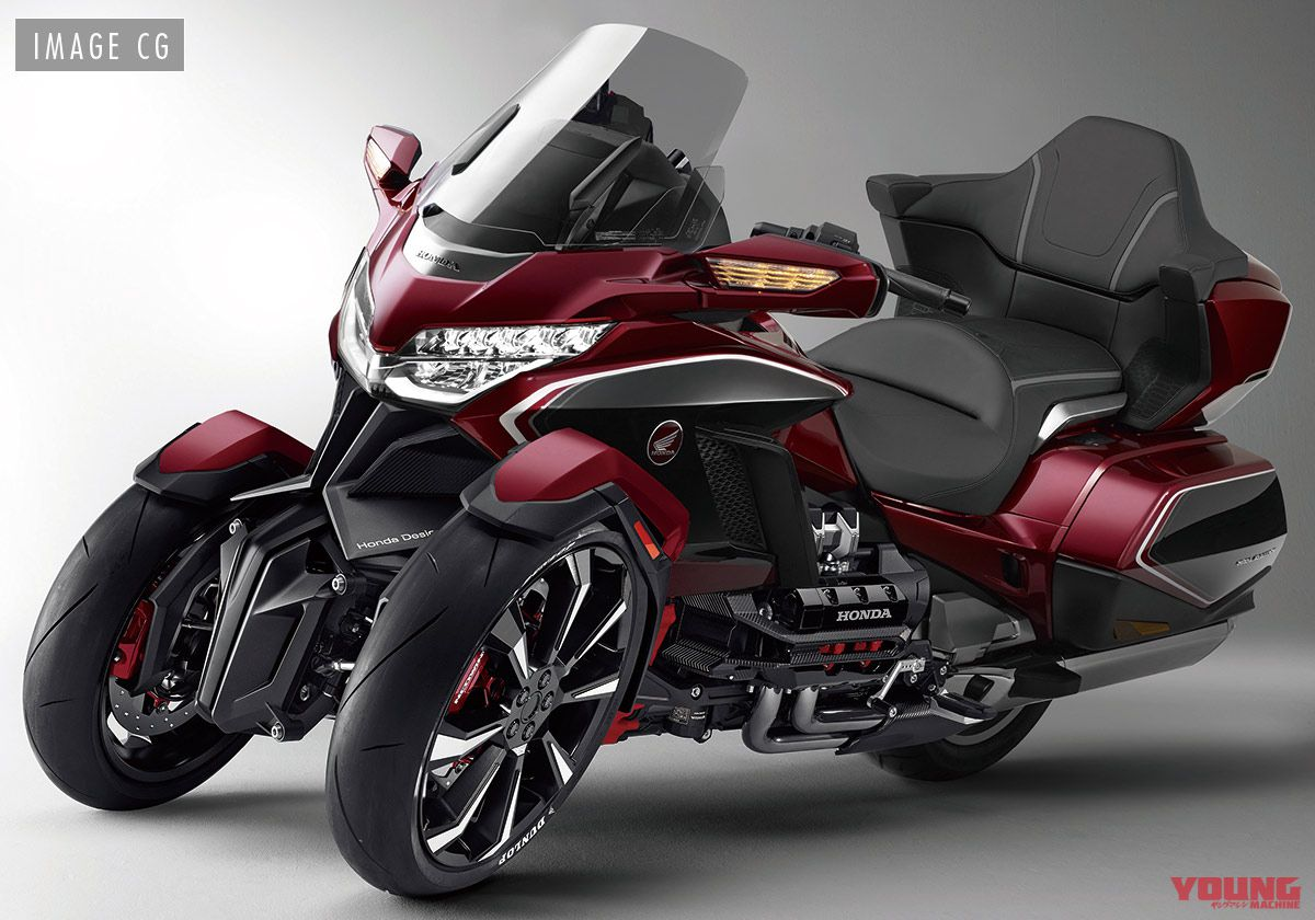 gold wing neo