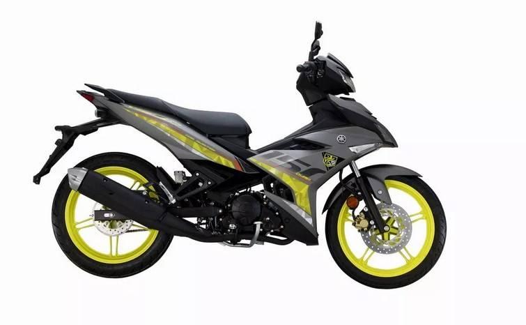 Yamaha Y15zr V2 0 2019 Dirilis Yamaha Mx King Facelift Versi