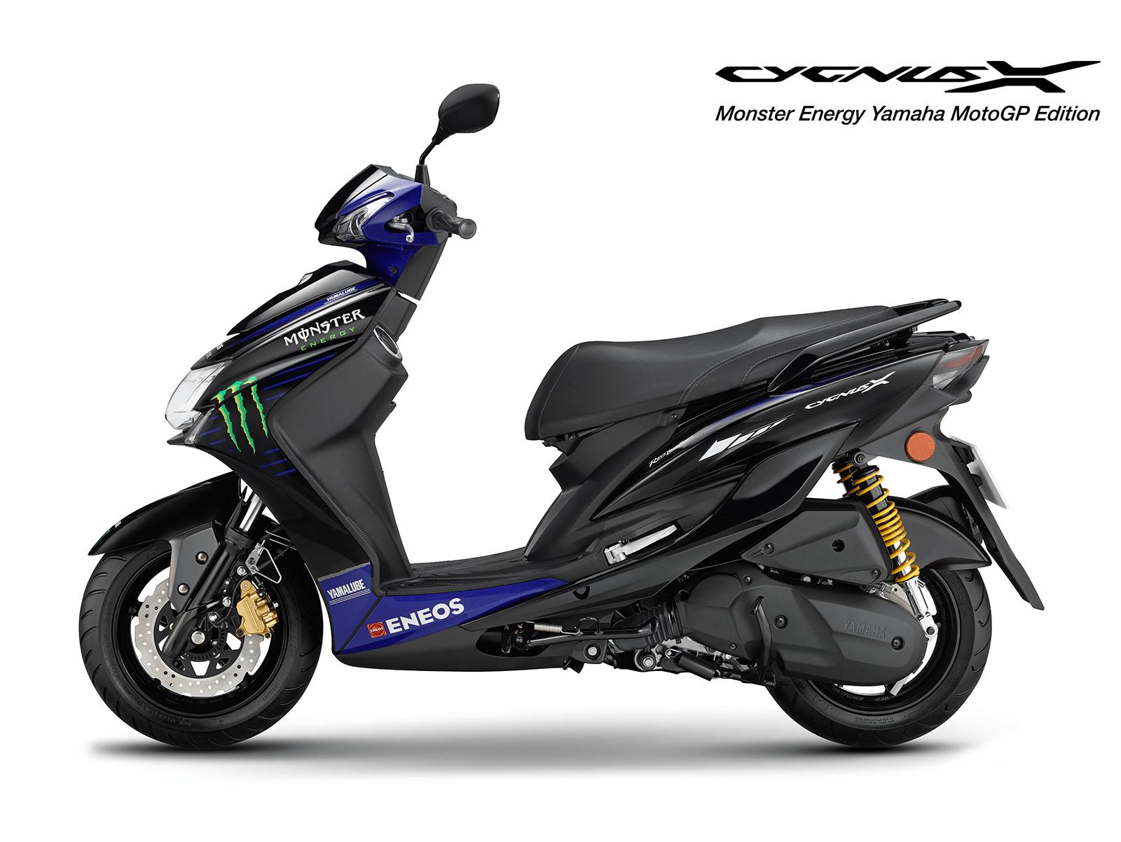 cygnus motogp 2019