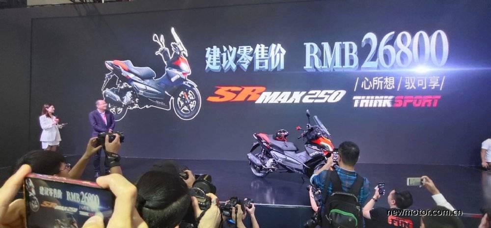 aprilia sr max 250cc 2020 76