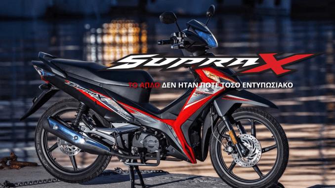 Harga Rp 48 Jutaan Begini Tampilan Honda Supra X 125 2020 Pakai Usb Charger Warungasep