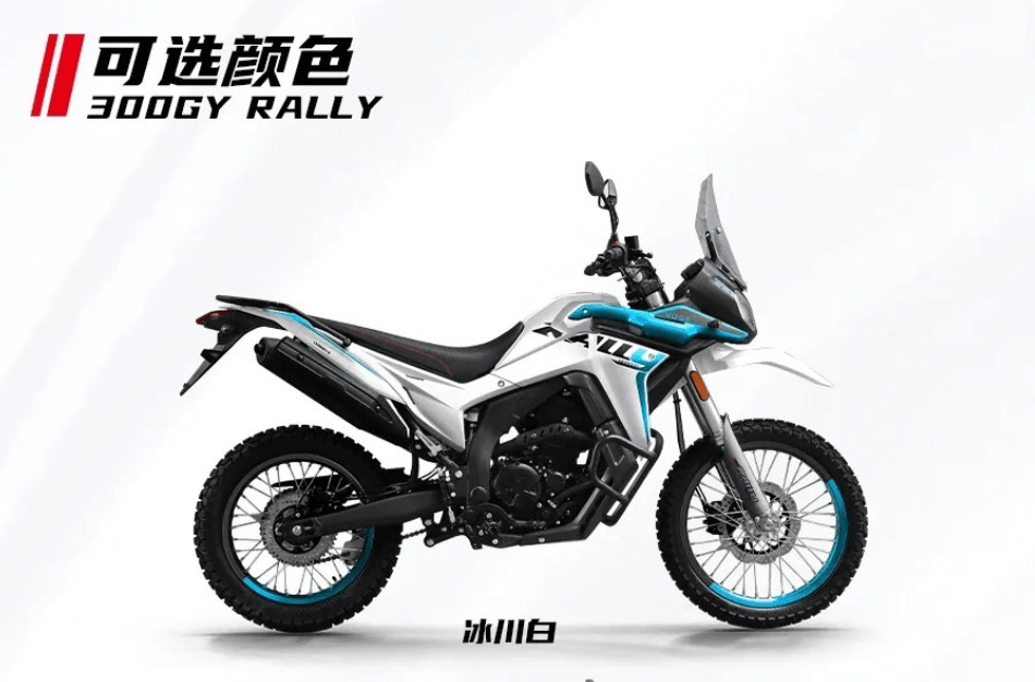 voge 300gy rally 2