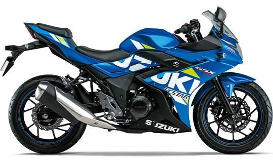 Suzuki GSX250R 2021
