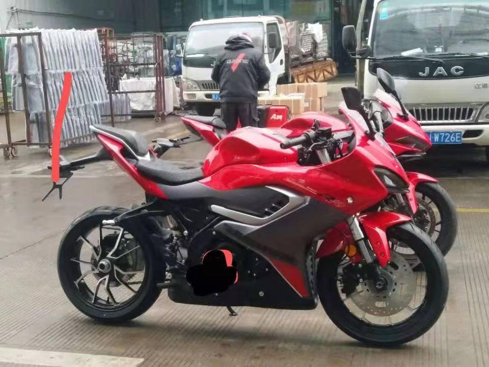 QJMotor 250cc 1