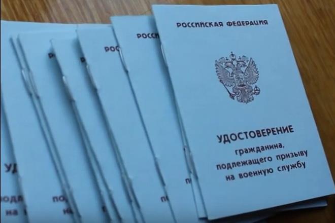 varicoză și examen medical în biroul de înregistrare militară și înscriere)
