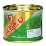 Fake Wasabi Powder from Japan or most probably China